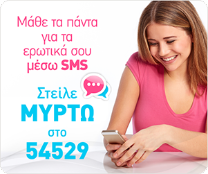 banners sms myrtw