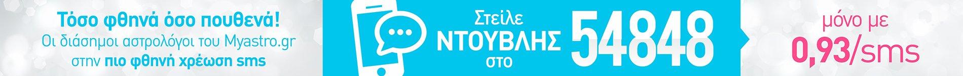 fasa_ntouvlis