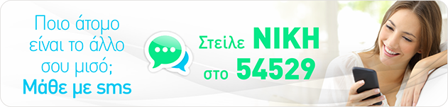 banners sms niki