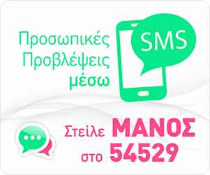 banners sms manos