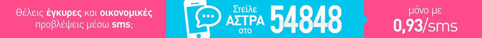 fasa_astra