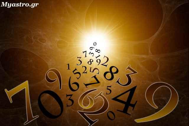 Αριθμολογία: Τι συμβολίζει το σχήμα των αριθμών για την εξέλιξη του ανθρώπου!