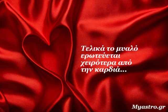 Αντίθεση Πλούτωνα-Αφροδίτης: Πάθος και καρμικοί έρωτες στους λαβύρινθους της ψυχής!