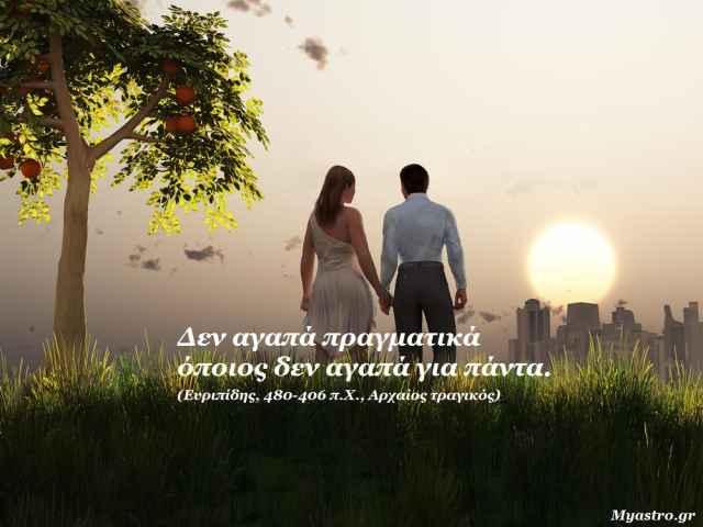 Οι αστρολογικές όψεις την Τετάρτη, με τη Γιώτα Καλογερά και ποιες είναι οι κατάλληλες ημερομηνίες γάμου για τον καθένα μας.