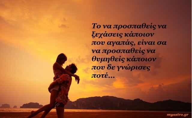 Τα άστρα την Πέμπτη, με την Αφροδίτη σε σύνοδο με Ουρανό: Περιπετειώδεις και ενδιαφέρουσες εξελίξεις στα ερωτικά!