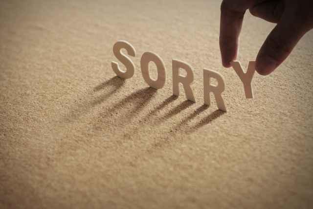Ποια ζώδια παραδέχονται τα λάθη τους; Ποιά θα ζητήσουν συγνώμη;