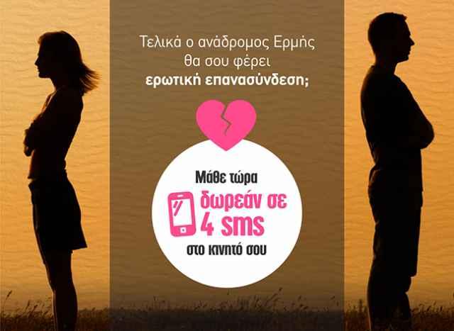 Ανάδρομος Ερμής και έχεις δωράκι από την ομάδα του Myastro.gr!