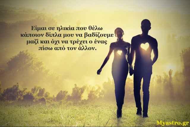 """Τα άστρα 24 ως 26 Οκτωβρίου 2014, με τον Ήλιο σε σύνοδο με Αφροδίτη, Ερμή σε ορθόρδομη πορεία και Άρη στον Αιγόκερω: Μη φοβηθείτε να πείτε """"Σ' αγαπώ""""όταν το εννοείτε!"""