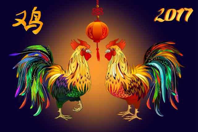 Κινέζικο ωροσκόπιο 2017 – Έτος του Πετεινού