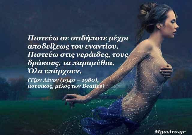 Μυστηριώδεις, ενεργειακοί τόποι στην Ελλάδα: Τόποι, που εμπνέουν δέος, εγείρουν ερωτηματικά και ενίοτε προκαλούν «ανατριχίλες».