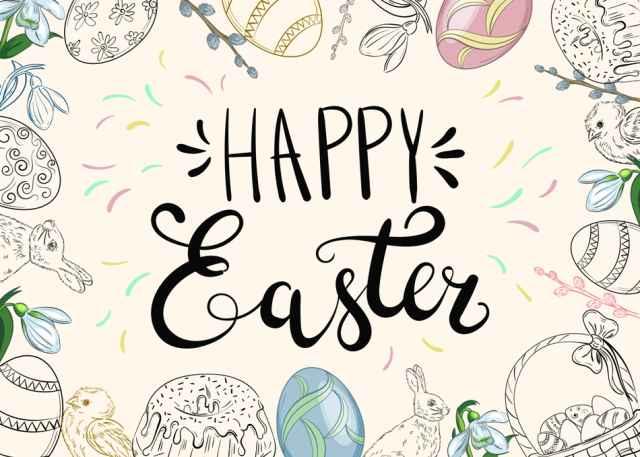Πασχαλινές ευχές  Οι καλύτερες ευχές για το Πάσχα