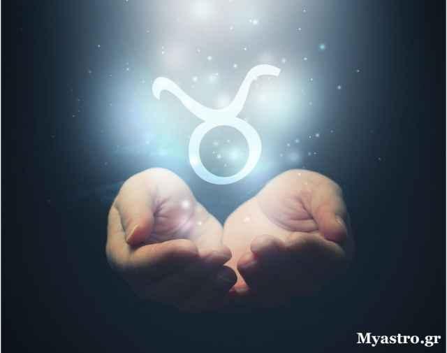Χρόνια πολλά Ταύρε! Δώρο οι μηνιαίες προβλέψεις σου! Αφιέρωμα στο ζώδιο του μήνα.