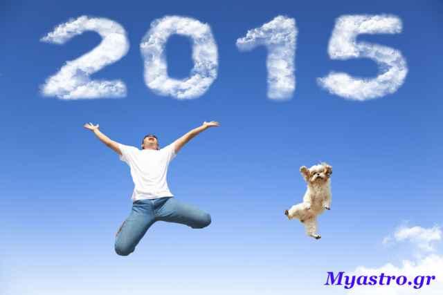 Τα ζώδια, ο έρωτας και οι παγίδες του καλοκαιριού 2015!