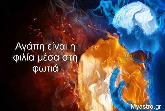 Αφροδίτη στον Υδροχόο: ο έρωτας και η φιλία είναι αχώριστοι!