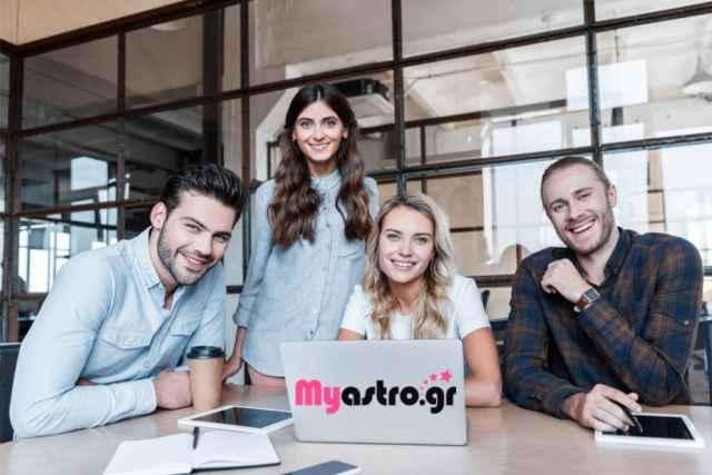 Θέλετε να εργαστείστε στο Myastro; Σας δίνουμε την ευκαιρία!