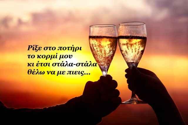 Η Αφροδίτη στο Λέοντα και ο Άρης στο Σκορπιό και πως επηρεάζουν τα ζώδια... Έρχεται έρωτας!!!