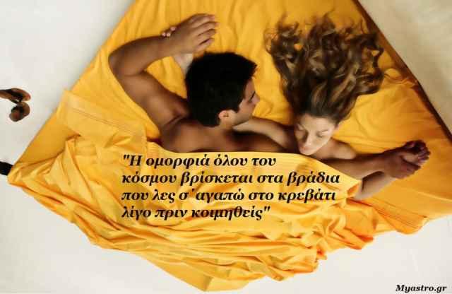 Πανσέληνος με έκλειψη στον Σκορπιό: ο παραπλανητικός χορός του φεγγαριού!