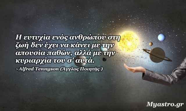 Αστρολογικές όψεις και απιστία, από τη Μαρία Σύλλα.