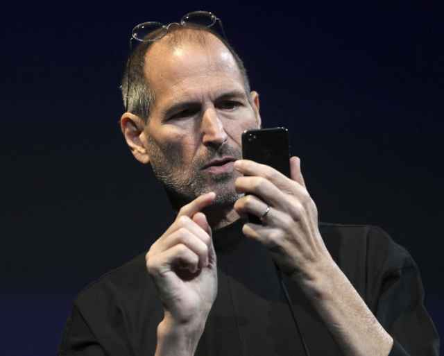 Έφυγε ο Steve Jobs, ο άνθρωπος που άλλαξε τη ζωή μας. Ανάλυση του αστρολογικού χάρτη του.