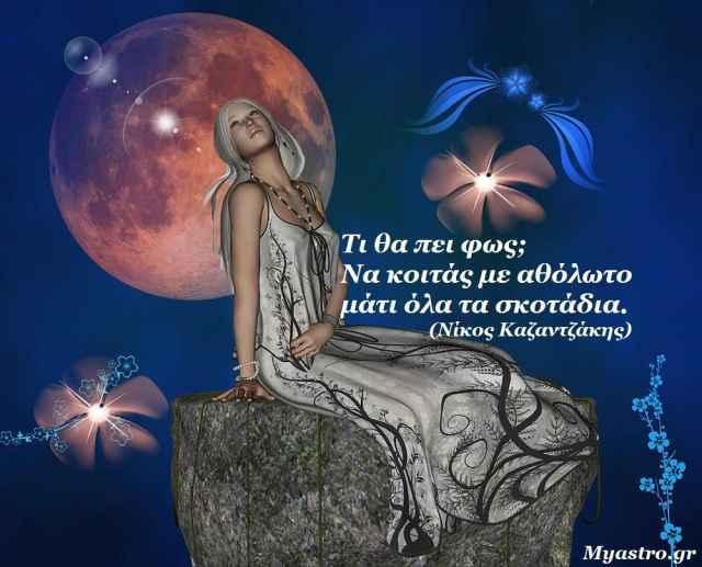 Η Πανσέληνος και η ολική έκλειψη Σελήνης του Απριλίου 2014.
