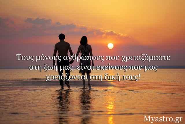 Σαββατοκύριακο 27 ως 28 Σεπτεμβρίου με Ερμή και Σελήνη στον Σκορπιό: Το συναίσθημα και η σκέψη βαθαίνουν…