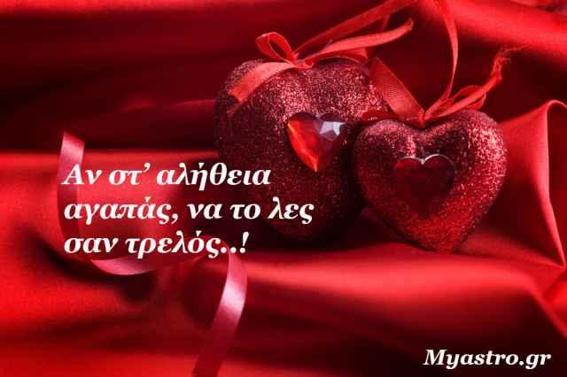 Τα άστρα Τρίτη, με την Σελήνη στο ζώδιο του Σκορπιού: Ό,τι ζω, θέλω να το ζω με πάθος!
