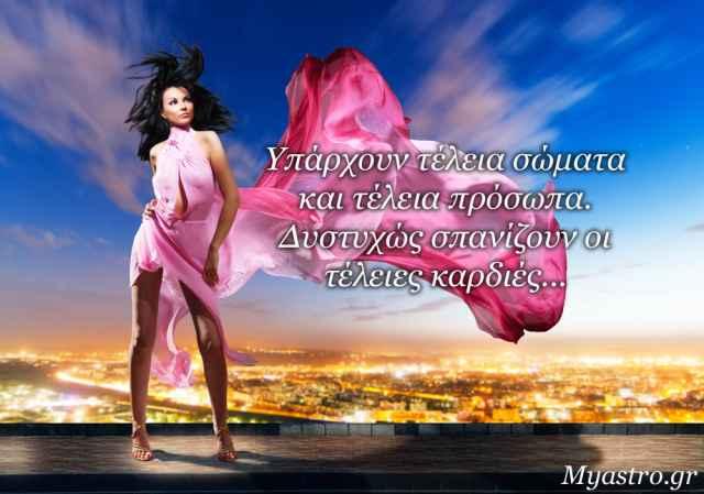 Το χάρισμα του ζωδίου σου, που κάνει τους άλλους να σε λατρεύουν (και να σε μισούν, μερικές φορές)!