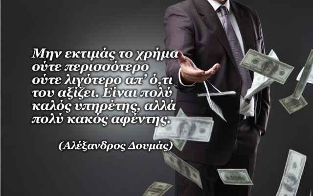 Ζώδια και χρήμα τον Οκτώβριο 2015, από την Ολυμπία Χριστοδουλή.