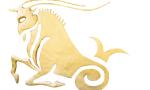 Ωροσκόπος Αιγόκερως