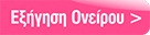 submit dreambook